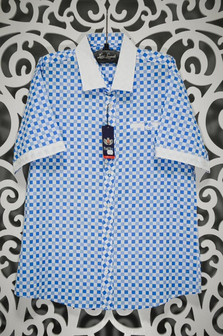 """Мужская рубашка в клеточку ткань """"Коттон"""" 44 размер норма"""