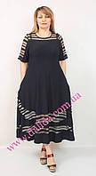 Темно-синее нарядное платье батал с прозрачными полосками Darkwin, фото 1