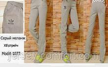 Спортивные брюки трикотажные.Мод. 1077
