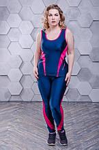 Комплект для фитнеса размер плюс лосины + майка (46-60)