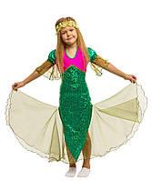 Детский карнавальный костюм для девочки Русалочка