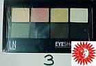 Тени для век LN Professional Infinity Color, фото 4