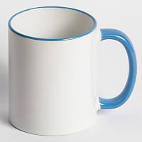 Чашка сублимационная цветной ободок и ручка ГОЛУБАЯ