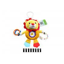 Активная игрушка-подвеска на коляску Biba Toys Львенок, 4 функции, ВТ-Т-0101