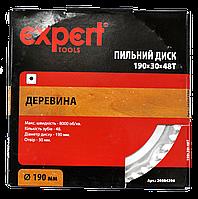 Пильный диск 190x30x48 Т