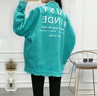 Женская джинсовая куртка Just Minde зеленая, фото 1