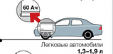 "Аккумулятор WinMAXX 6СТ-100 Аз  SMF ( 100 Ач; 870 А;  ""+"" справа), фото 2"