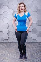 Комплект для фитнеса лосины + футболка голубая (42-50)