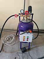 Парогенератор-очиститель. Давление пара 4.5 атмосфер