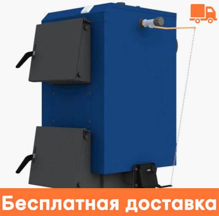 Котлы твердотопливные NEUS (Неус) эконом 16 кВт. Бесплатная доставка!, фото 2