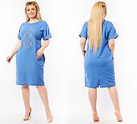 Женское льняное платье свободного кроя со стразами Размер 50 52 54 56 58 60 62 64 В наличии 4 цвета, фото 1