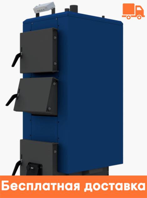 Котлы твердотопливные NEUS (Неус) КТМ 23 кВт. Бесплатная доставка!