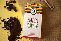 Кофе Бразилия Церадо,100% арабика, молотый, 200 г