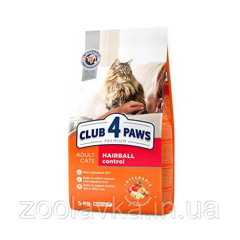 CLUB 4 PAWS PREMIUM сухий раціон для дорослих котів з ефектом виведення шерсті з шлунку
