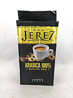 Кава Don Jerez 100 % Арабіка 250г