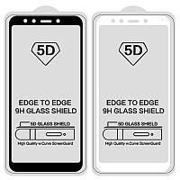 Защитное стекло 5D full glue для XIAOMI Redmi 5 - белый