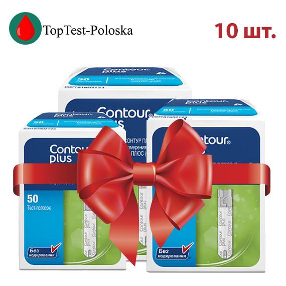 Тест-полоски Контур Плюс  50 шт. 10 упаковок