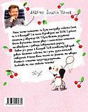 Розумна собачка Соня, фото 2