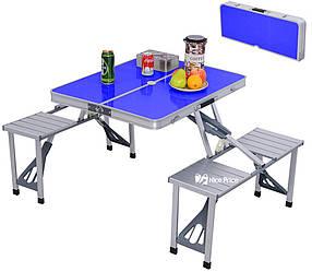 Алюминиевый стол для пикника раскладной со 4 стульями Folding Table 85х67х67 см (Синий)