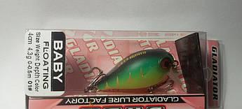 Воблер GLADIATOR BABY Floating 4.3g.4cm