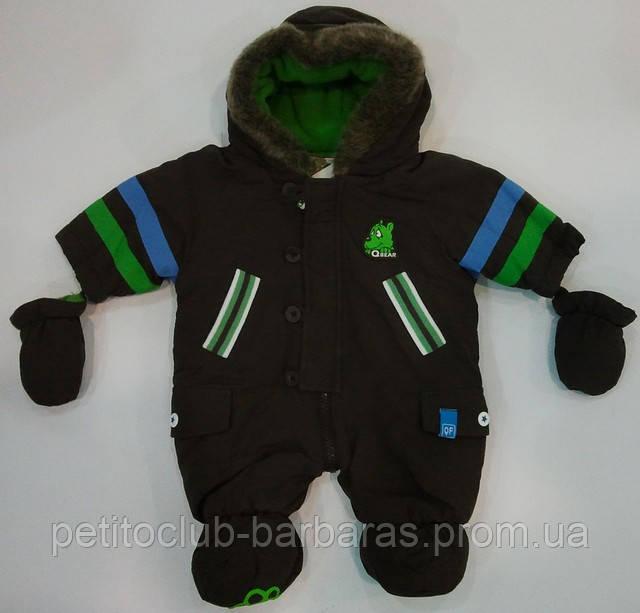 Зимний термокомбинезон для младенцев BEAR коричневый (QuadriFoglio, Польша)