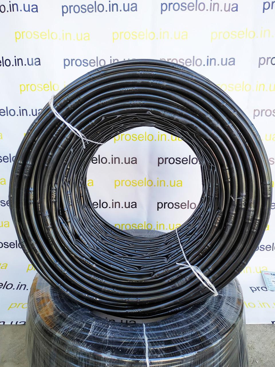 Капельный полив. Трубка многолетняя Ø16мм.(шаг 50 см)\бухта 200м\ Evci Plastik. Турция
