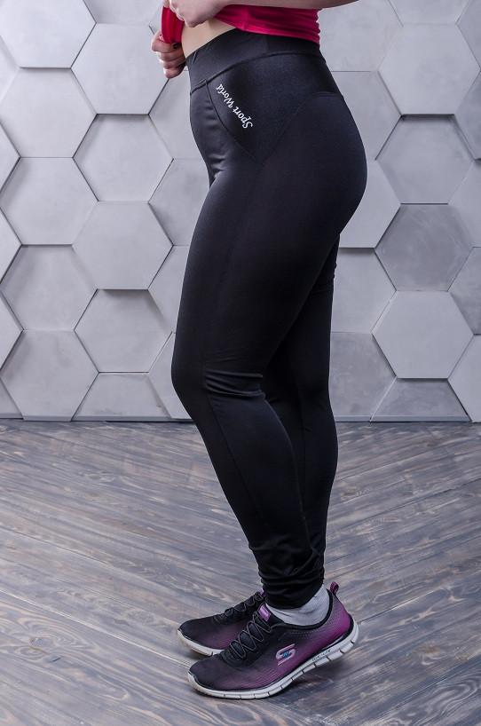 Эластичные лосины для фитнеса размер  плюс черные(46-60)