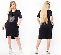 Женское трикотажное платье с разрезами Декорировано стразами Размер 50 52 54 56 58 60 62 64 В наличии 5 цветов, фото 1