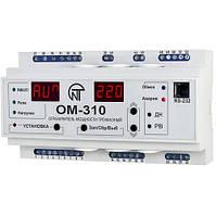 Реле ограничения мощности трехфазный ОМ-310