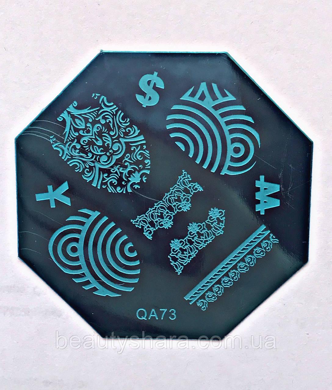 Пластина для стемпинга (металлическая) QA73