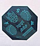 Пластина для стемпинга (металлическая) QA54, фото 3