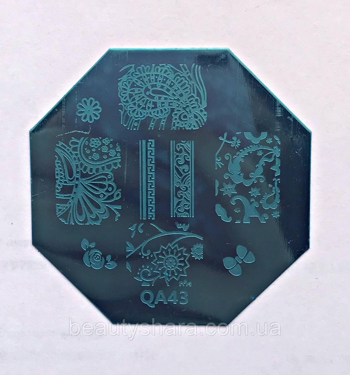 Пластина для стемпинга (металлическая) QA43