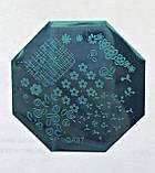 Пластина для стемпинга (металлическая) QA43, фото 2