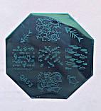 Пластина для стемпинга (металлическая) QA43, фото 3