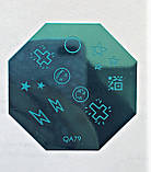 Пластина для стемпинга (металлическая) QA39, фото 2
