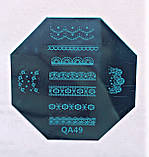 Пластина для стемпинга (металлическая) QA39, фото 5