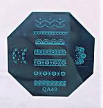 Пластина для стемпинга (металлическая) QA28, фото 5