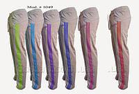 Спортивные брюки женские трикотажные. Мод. 1049.