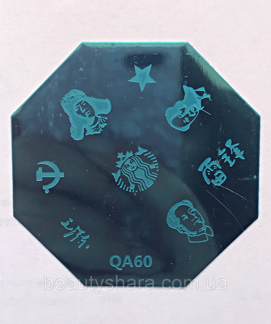 Пластина для стемпинга (металлическая) QA60