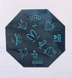 Пластина для стемпинга (металлическая) QA60, фото 2