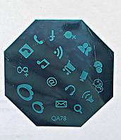 Пластина для стемпинга (металлическая) QA78