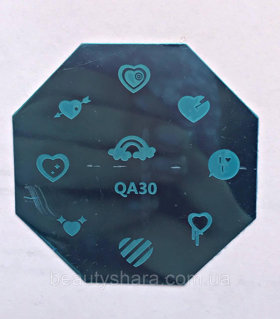 Пластина для стемпинга (металлическая) QA30