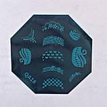 Пластина для стемпинга (металлическая) QA18, фото 2