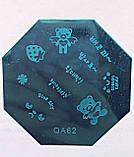Пластина для стемпинга (металлическая) QA18, фото 8