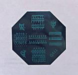 Пластина для стемпинга (металлическая) QA3, фото 2