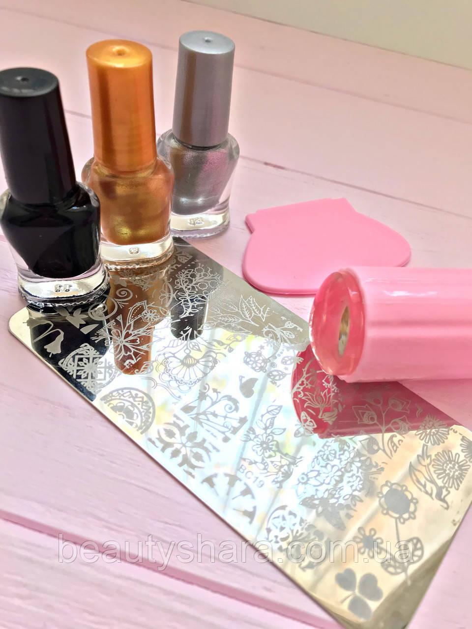 Стемпинг для ногтей + Пластина + 3 краски для стемпинга Набор