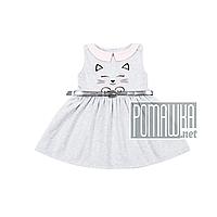 Детский летний сарафан платье 98 1,5-2 года лето для девочки девочке на девочку из КУЛИР-ПИНЬЕ 4674 Серый