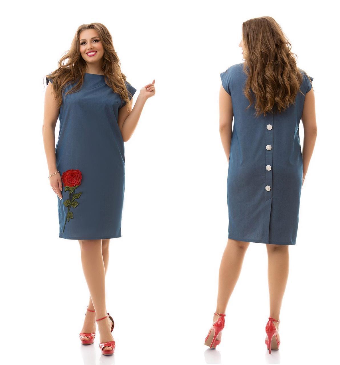 5c2585469c3ff14 Женское стильное джинсовое платье MIDI больших размеров с аппликацией и  пуговицами 932 (р. 48