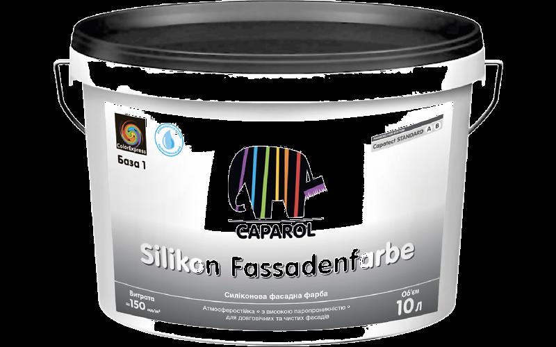 Capatect Silikon Fassadenfarbe силиконовая фасадная краска экстра-класса для наружных и внутренних поверхносте