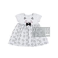 Детское летнее платье 92 12-18 мес с коротким рукавом лето для девочки на девочку из КУЛИР-ПИНЬЕ 4669 Серый